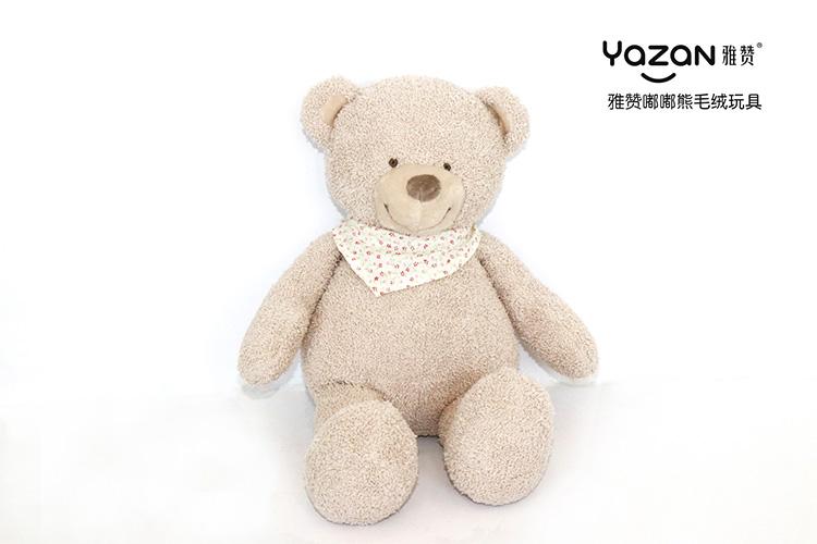 【新品】Yazan雅赞玩偶上市
